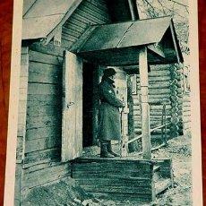 Postales: ANTIGUA PÒSTAL DE LA DIVISION AZUL ESPAÑOLA EN RUSIA. Lote 1828128