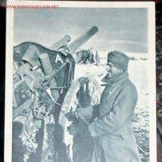 Postales: ANTIGUA POSTAL ORIGINAL DE LA DIVISION AZUL EN RUSIA - ¡ ATENCION FUEGO !. Lote 873831