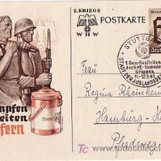 Postales: POSTAL PUEBLO - NSDAP- EJERCITO ALEMAN 2 GM - PRECIOSA. Lote 24835108