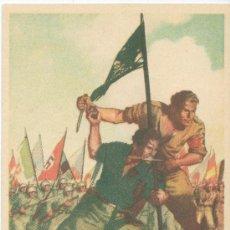 Postales: POSTAL ITALIANA DE PROPAGANDA MILITAR 2ª GUERRA MUNDIAL . Lote 4935240
