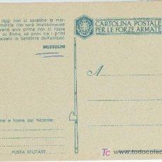 Postales: POSTAL ITALIANA DE PROPAGANDA MILITAR 2ª GUERRA MUNDIAL . Lote 4935257