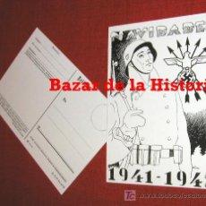 Postales: POSTAL NAVIDEÑA DIVISION AZUL - NAVIDADES 1941 - 1942 REPRODUCCION FIDEDIGNA 100% POSTAL MUY RARA.. Lote 221642131