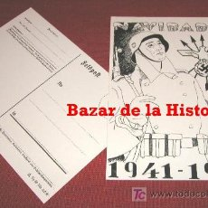Postales: POSTAL NAVIDEÑA DIVISION AZUL - NAVIDADES 1941 - 1942 REPRODUCCION FIDEDIGNA 100% POSTAL MUY RARA.. Lote 221642112