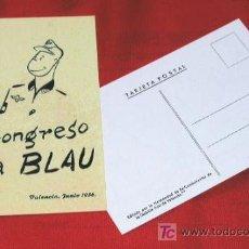 Postales: POSTAL 1º CONGRESO NACIONAL HERMANDADES DIVISION AZUL VALENCIA JUNIO 1956 REPRODUCCION MODELO 2 RARA. Lote 24388143