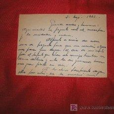 Postales: DIVISION AZUL - FELDPOST RUSIA A ESPAÑA ENVIADO POR DIVISIONARIO A SU FAMILIA DESDE FRENTE RUSO 1943. Lote 27280657