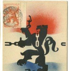 Postales: POSTAL LIBERACIÓN DE HOLANDA, 2ª G. M. . Lote 26443535