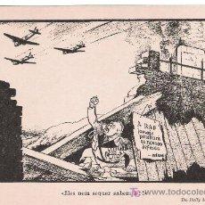 Postales: POSTAL PORTUGUESA DE LA 2ª GUERRA MUNDIAL. Lote 14848506
