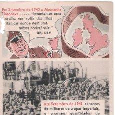 Postales: CARICATURA SOBRE LA POSTURA ALEMANA.POSTAL PORTUGUESA. Lote 14848513