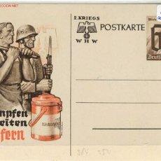Postales: POSTAL NA-6. Lote 1709100