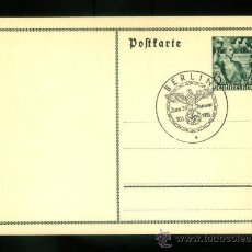 Postales: POSTAL DE PROPAGANDA ALEMANA TERCER REICH. Lote 19508025
