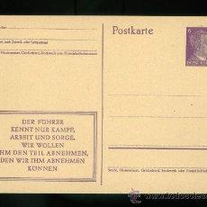 Postales - postal de propaganda alemana tercer reich - 15872749