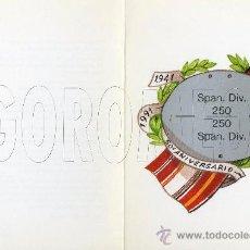 Postales: DIVISIÓN AZUL - FELICITACIÓN NAVIDEÑA HDA AÑO 1990. Lote 26288083