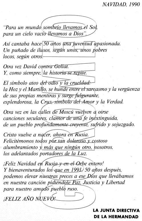 Postales: División Azul - Felicitación Navideña HDA año 1990 - Foto 2 - 26288083