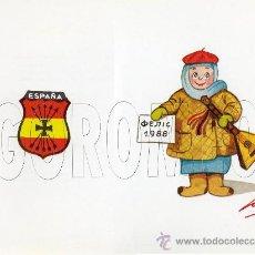 Cartes Postales: DIVISION AZUL - FELICITACIÓN NAVIDEÑA - HERMANDAD NACIONAL . Lote 26544805