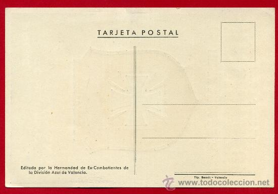 Postales: POSTAL DIVISION AZUL, ORIGINAL, 1ª CONGRESO HERMANDADES , VALENCIA 1956 , - Foto 2 - 27356210