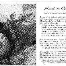 Postales: POSTAL GERBISJÄGER ORIGINAL SEGUNDA GUERRA MUNDIAL. Lote 26777189