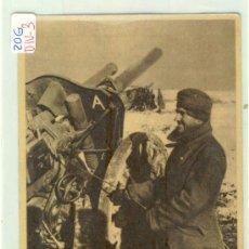 Postales - (DIV-3)POSTAL DE LA DIVISION AZUL-LA CRUZADA EUROPEA CONTRA EL BOLCHEVISMO - 17690263