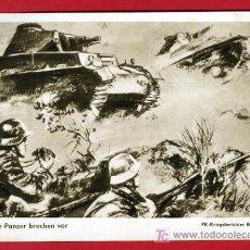 Postales: MILITARES , PROPAGANDA , II GUERRA MUNDIAL , P38200C. Lote 19104965