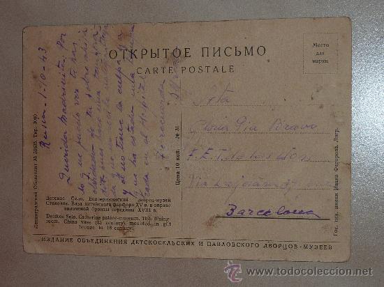 Postales: Postal Division Azul. Rusia. Escrita a madrina 1-10-43. - Foto 2 - 23976678
