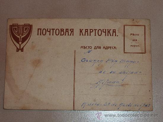 Postales: Postal Division Azul. Escrita a madrina 20-4-43. - Foto 2 - 23995891