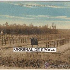 Postales - (XJ-007)POSTAL CEMENTERIO ALEMAN - 21453771
