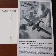 Postales: POSTAL SERIE EPISODIOS MEMORABLES - Nº 1 RAID DE LA AVIACION INGLESA SOBRE KIEL- WAR ARTISTS. Lote 23016955