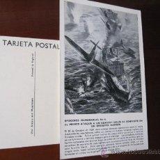 Postales: POSTAL SERIE EPISODIOS MEMORABLES - Nº 6 ATAQUE A UN CONVOY INGLES - WAR ARTISTS. Lote 23018490