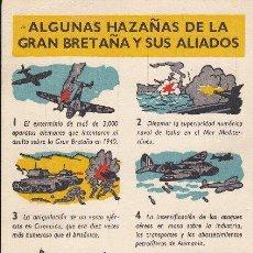 Postales: POSTAL ALGUNAS HAZAÑAS DE LA GRAN GRETAÑA Y SUS ALIADOS - SEGUNDA GUERRA MUNDIAL. Lote 23055328