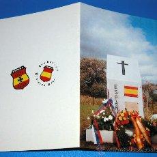 Postales: FELICITACION NAVIDAD HERMANDAD DIVISION AZUL AÑO 1998 CEMENTERIO CAIDOS EN RUSIA PANKOVKA NOGOROD. Lote 26922383