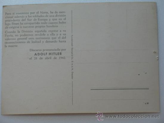 Postales: División Azul. Tarjeta Postal de Adolf Hitler saludando a la División Azul. Modelo raro con texto tr - Foto 2 - 28344455
