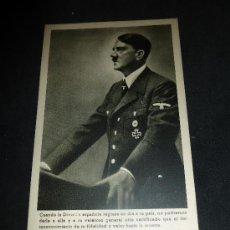 Postales: POSTAL DE HITLER CON DEDICATORIA A LOS DIVISIONARIOS ESPAÑOLES, NUEVA SIN CIRCULAR. Lote 38300002
