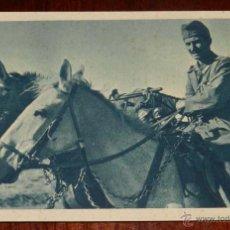 Postales: ANTIGUA POSTAL DE LA DIVISION AZUL EN RUSIA, EN MARCHA HACIA EL FRENTE, SIN CIRCULAR. Lote 38282723