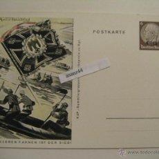 Postales: POSTAL ALEMANIA II GUERRA MUNDIAL. Lote 27358708