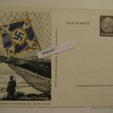 Postales: POSTAL ALEMANIA II GUERRA MUNDIAL. Lote 27358770