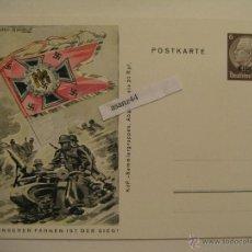 Postales: POSTAL ALEMANIA II GUERRA MUNDIAL. Lote 27358864
