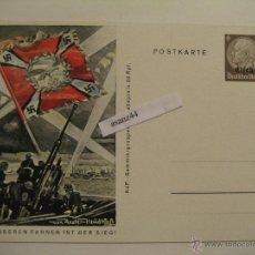 Postales: POSTAL ALEMANIA II GUERRA MUNDIAL. Lote 27358900