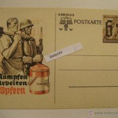 Postales: PROPAGANDA MILITAR, III REICH, II GUERRA MUNDIAL.KÁMPFEN ARBEITEN. Lote 27909196