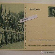 Postales: PROPAGANDA MILITAR, III REICH, II GUERRA MUNDIAL.. Lote 27909209