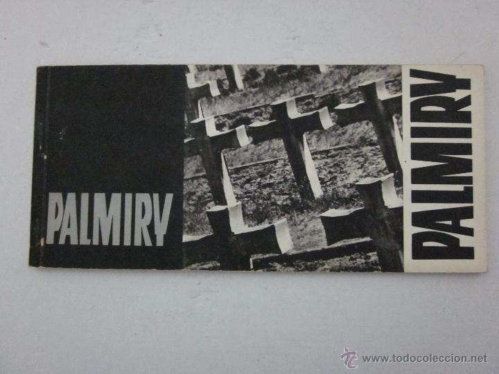 LIBRO DE 12 POSTALES DEL CEMENTERIO DE PALMIRY CERCA DE VARSOVIA (Postales - Postales Temáticas - II Guerra Mundial y División Azul)