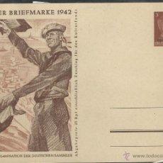 Postales: TARJETA DE LA SEGUNDA GUERRA MUNDIAL CON SOBRECARGA OCUPACION DE UKRANIA. Lote 45726763
