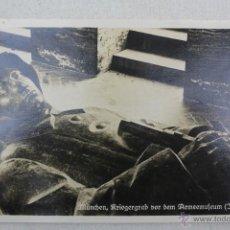 Postales: P- 9. TARGETA POSTAL FOTOGRAFICA KOSMOS SOLDADO ALEMAN MUSEO ARMAS MUNICH EPOCA HITLER REICH. Lote 46345806