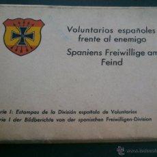 Postales: POSTALES CARTERA DE CARTONCILLO VOLUNTARIOS ESPAÑOLES FRENTE AL ENEMIGO. DIVISIÓN AZUL. Lote 46517709
