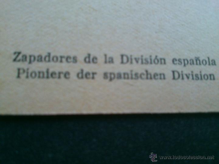 Postales: POSTALES Cartera de cartoncillo Voluntarios españoles frente al enemigo. División azul - Foto 19 - 46517709