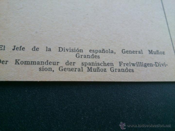Postales: POSTALES Cartera de cartoncillo Voluntarios españoles frente al enemigo. División azul - Foto 26 - 46517709