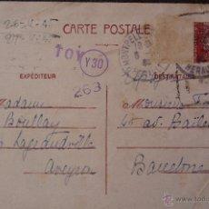 Postales: (JX-2331)TARJETA POSTAL ENVIADA DESDE FRANCIA A BARCELONA,CON MARCAS DE CENSURA ALEMANAS,AÑO 1945. Lote 48884809