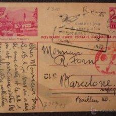 Postales: (JX-2342)TARJETA POSTAL ENVIADA DESDE SUIZA A BARCELONA,CENSURAS NAZIS,1943,2ªGUERRA MUNDIAL. Lote 48979194