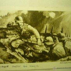 Postales - postal militar alemana - 50528906
