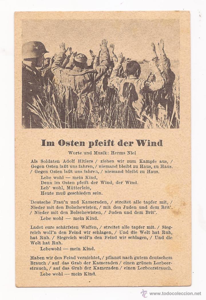 POSTAL IM OSTEN PFEIFT DER WIND / CANCIÓN / SPEZIAL VERLAG FRANKE, HAMBURG / ORIGINAL DE LA ÉPOCA / (Postales - Postales Temáticas - II Guerra Mundial y División Azul)