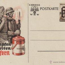 Postales: TARJETA POSTAL / POSTKARTE - KAMPFEN ARBAITEN OPFERN - III REICH SOBRECARGA LUXEMBURG . Lote 51003796