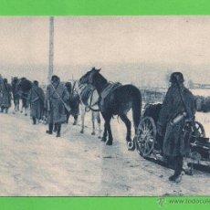 Postales: POSTAL - DIVISIÓN AZUL - A TRAVES DEL HIELO Y LA NIEVE - SIN CIRCULAR.. Lote 51374615